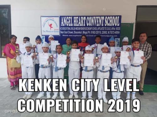 KEnKen City level